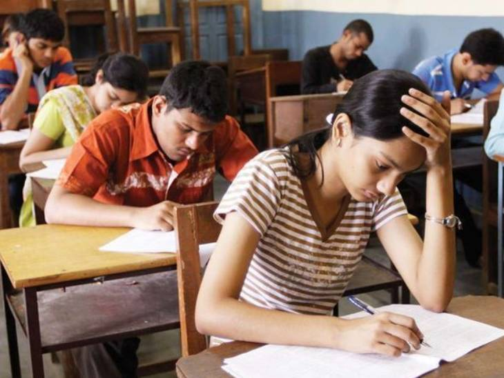 ધોરણ 12 સાયન્સની બોર્ડની પરીક્ષા પહેલા ગુજકેટ લેવાશે? પરીક્ષા માટેના ફોર્મ હજુ ભરાયા નથી|ગાંધીનગર,Gandhinagar - Divya Bhaskar