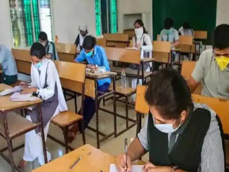 સેમ-2 અને 4માં માસ પ્રમોશન અપાતાં 3000 વિદ્યાર્થીઓના ભાવિ સામે સવાલ|પાટણ,Patan - Divya Bhaskar