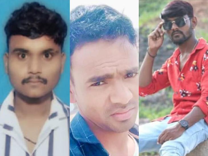 દુષ્કર્મ કેસના ત્રણેય આરોપીઓની ફાઇલ તસવીર - Divya Bhaskar