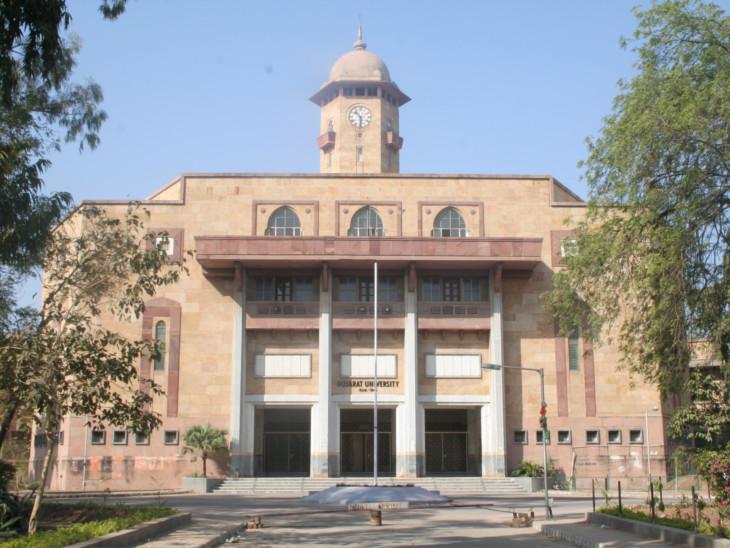 ગુજરાત યુનિવર્સિટી - ફાઇલ તસવીર - Divya Bhaskar