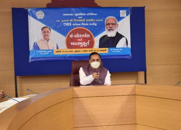 ઈ-લોકાર્પણ કરી રહેલા મુખ્યમંત� - Divya Bhaskar