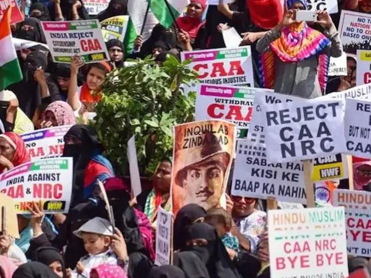 સરકારે અફઘાનિસ્તાન, પાકિસ્તાન, બાંગ્લાદેશના બિન-મુસ્લિમ શરણાર્થીઓને નાગરિકત્વ આપવા માટે અરજીઓ મગાવી|ઈન્ડિયા,National - Divya Bhaskar