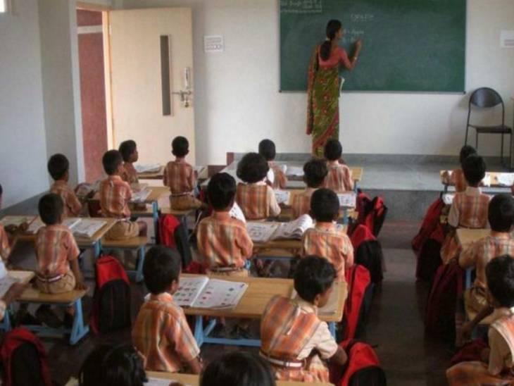 FRC દ્વારા નક્કી કરવામાં આવેલ ફી કરતાં વધુ ફી લેનારી સ્કૂલો સામે સુપ્રીમ કોર્ટમાં કન્ટેમ્પ ઓફ કોર્ટ મુજબ કાર્યવાહી કરાશે|અમદાવાદ,Ahmedabad - Divya Bhaskar