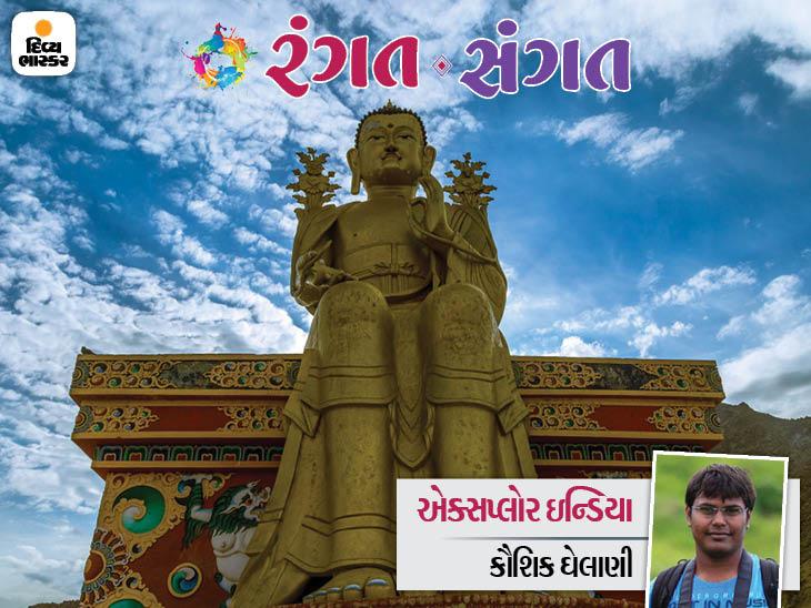 વિશ્વના સૌથી ઊંચા અને વિષમ પ્રદેશ લદ્દાખમાં બૌદ્ધ સંસ્કૃતિની અનન્ય ઝાંખી કરાવતી સુંદર મોનેસ્ટ્રીઝનો પ્રવાસ માણો! રંગત-સંગત,Rangat-Sangat - Divya Bhaskar
