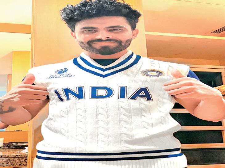 જાડેજા ટેસ્ટ ચેમ્પિયનશિપની ભારતીય ટીમની જર્સી અને સ્વેટરનો ફોટો શેર કર્યો - Divya Bhaskar