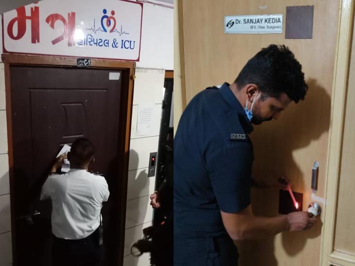 સુરતમાં ફાયર સેફ્ટીની સુવિધા ન હોવાથી 18 હોસ્પિટલ અને 2 કોમ્પ્લેક્ષ સિલ|સુરત,Surat - Divya Bhaskar