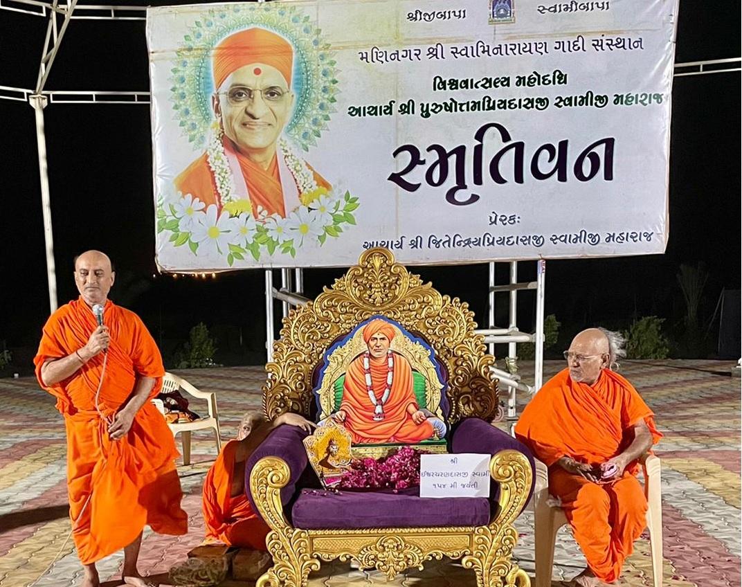 સ્વામિનારાયણ ભગવાનની સાર્વભૌમ નાદવંશીય પરંપરાના તૃતીય વારસદાર સદગુરુ શ્રી ઇશ્વરચરણદાસજી સ્વામીબાપાની 154મી પ્રાગટ્ય જ્યંતીની ઉજવણી અમદાવાદ,Ahmedabad - Divya Bhaskar