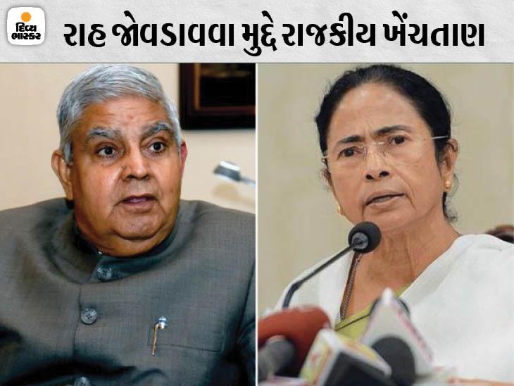 બંગાળના રાજ્યપાલ ધનખડે કહ્યું- મમતા જુઠ્ઠી છે, PMની મીટિંગમાં હાજર ના રહેવાનું જે કારણ જણાવ્યું છે એ ખોટું છે|ઈન્ડિયા,National - Divya Bhaskar