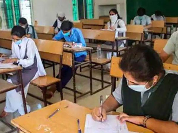 વિદ્યાર્થીઓ પરીક્ષાની ચિંતામાંથી ઝડપથી બહાર આવી શકે ( ફાઈલ ફોટો) - Divya Bhaskar