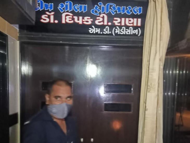 સુરતમાં વધુ 8 હોસ્પિટલ સીલ, ફાયર સેફ્ટીના અભાવે 3 દિવસમાં 44 હોસ્પિટલ સીલ|સુરત,Surat - Divya Bhaskar