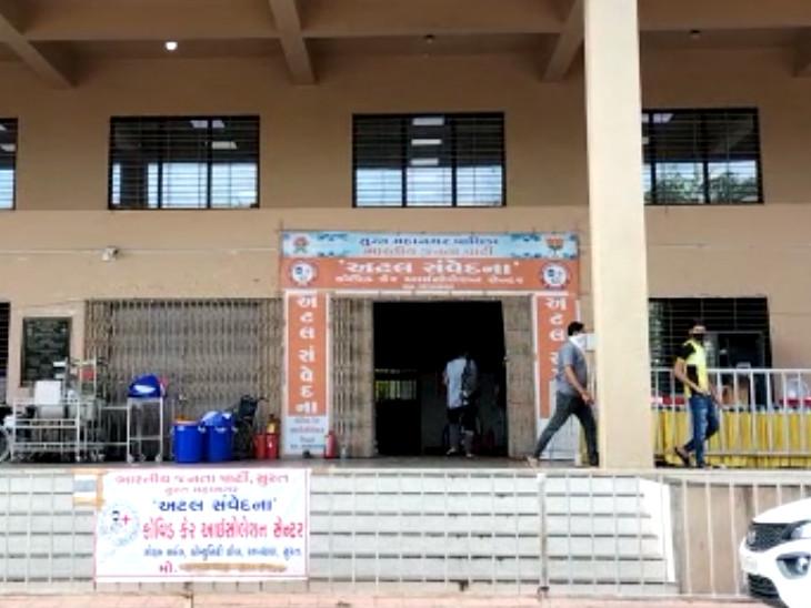 સુરતમાં કોરોના કેસ ઘટ્યા બાદ પણ ત્રીજી લહેરને ધ્યાનમાં રાખીને આઈસોલેશન સેન્ટર યથાવત રખાશે|સુરત,Surat - Divya Bhaskar
