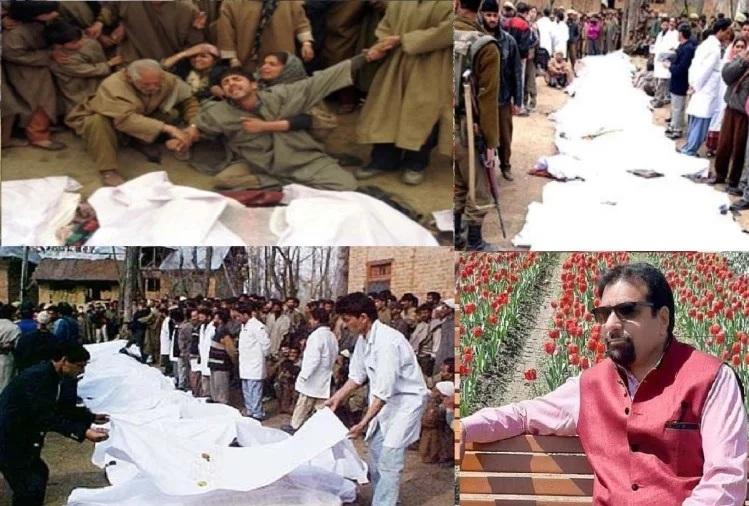 સવાલ- અંતે અમારો ગુનો શું હતો?; કાશ્મીરી પંડિતો પર વરસાવેલા આતંકની કાળજું કંપાવનારી ઘટનાઓ|ઈન્ડિયા,National - Divya Bhaskar
