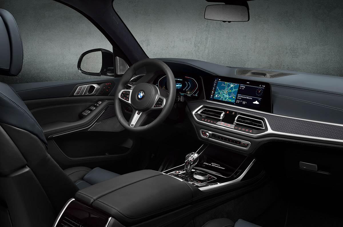BMW X7 M50d કારમાં 2,993ccનું ડીઝલ એન્જિન