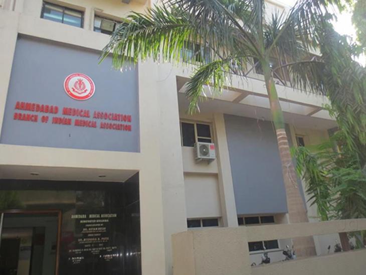 અમદાવાદ મેડિકલ એસો.એ હાઇકોર્ટમાં BU પરમિશન વગરની 44 હોસ્પિટલને રાહત મળે તે માટે કરેલી અરજી કોર્ટે ફગાવી|અમદાવાદ,Ahmedabad - Divya Bhaskar