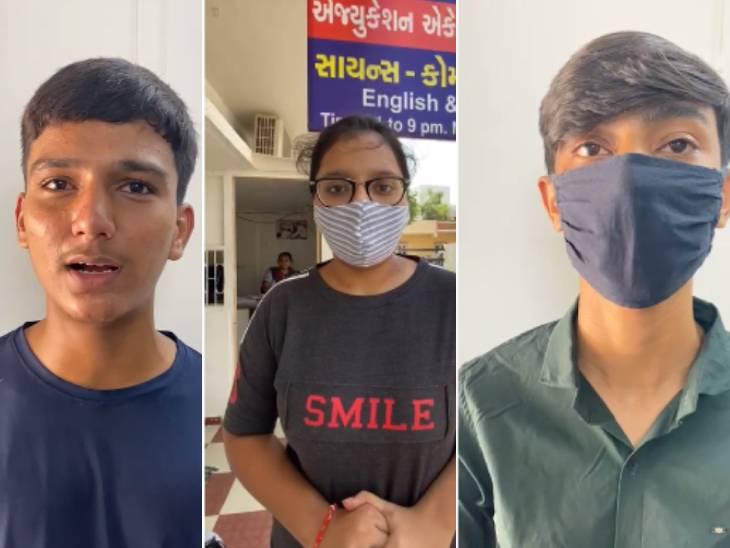 ધોરણ 12માં માસ પ્રમોશનથી હોશિયાર વિદ્યાર્થીઓમાં ડૉક્ટર કે એન્જિનિયર થવાના સપના રોળાવાની ચિંતાઓ|અમદાવાદ,Ahmedabad - Divya Bhaskar