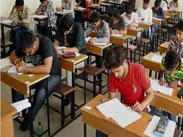 માહિતી ખાતાની વર્ગ-1,2 અને 3ની પરીક્ષાની નવી તારીખ જાહેર, હવે આગામી 27મી જૂને પરીક્ષા યોજાશે|અમદાવાદ,Ahmedabad - Divya Bhaskar