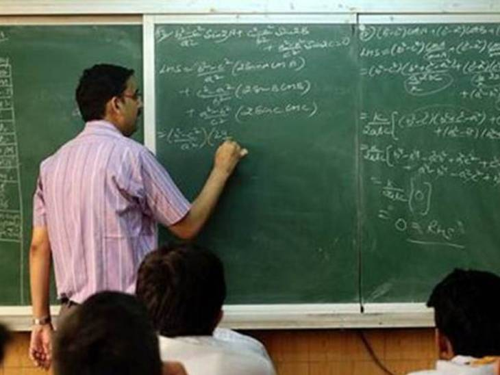 ગ્રાન્ટેડ સ્કૂલોમાં બાકી રહેલ આંકડાશાસ્ત્રના 190 શિક્ષકોની ભરતી કરવા સંચાલક મંડળની માંગ અમદાવાદ,Ahmedabad - Divya Bhaskar