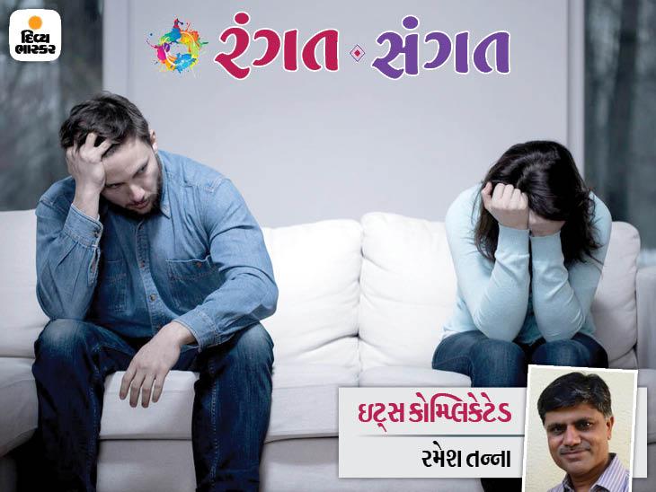 સંબંધોમાં છુપાછુપીનો જોખમી ખેલઃ પ્રદીપે લગ્ન કરતી વખતે તરાનાથી છુપાવ્યું કે તેને કેન્સર છે|રંગત-સંગત,Rangat-Sangat - Divya Bhaskar