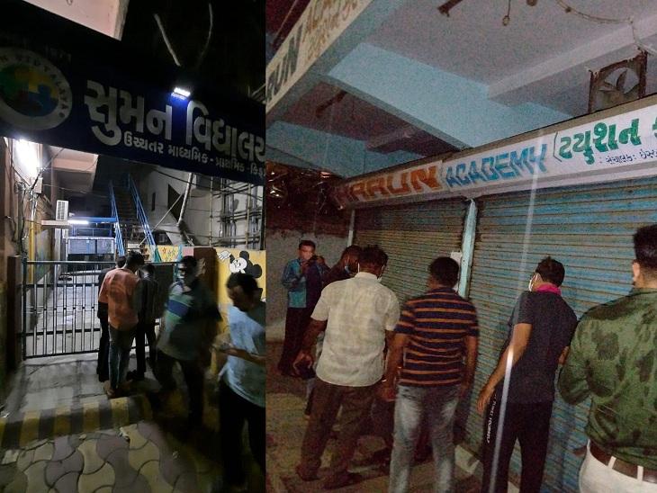 5 દિવસમાં BU વગરનાં 2076 એકમ સીલ, પણ ગેરકાયદે બાંધકામ સામે આંખ આડા કાન કરનારા એક પણ અધિકારી સામે પગલાં નહીં|અમદાવાદ,Ahmedabad - Divya Bhaskar
