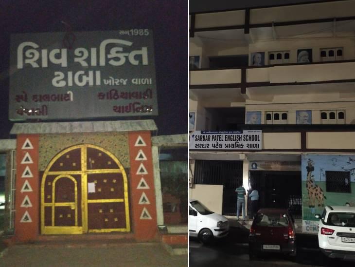 6 દિવસમાં શહેરમાં BU પરમિશન વિના ઉપયોગમાં લેવાતા 2245 યુનિટોને સીલ કરી દેવામા આવ્યા અમદાવાદ,Ahmedabad - Divya Bhaskar