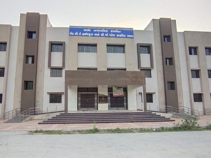 સાણંદની 26 સ્કૂલ, 25 ફ્લેટ, 22 બેંક, 21 હોસ્પિટલ, 7 પેટ્રોલપંપ ફાયર NOC વિના જ ધમધમી રહ્યા છે સાણંદ,Sanand - Divya Bhaskar