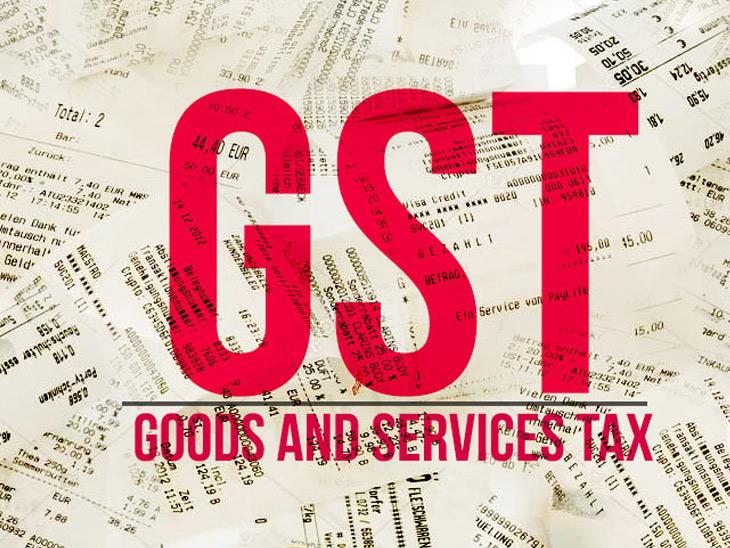 GST માં 8130 કરોડની ઘટથી રાજ્યની અર્થવ્યવસ્થાને ફટકો મુંબઇ,Mumbai - Divya Bhaskar