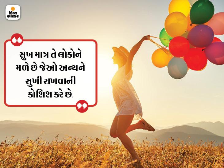 જો આપણે કામ કરીશું નહીં તો આપણાં સપના પણ પૂર્ણ થઈ શકશે નહીં|ધર્મ,Dharm - Divya Bhaskar