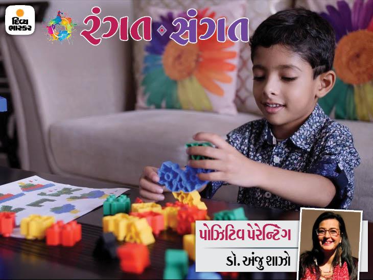 બાળકો માટે પણ એમનો ફ્રી ટાઈમ ખૂબ જ મૂલ્યવાન છે... તેમને બિઝી રાખવાને બદલે તેમની જાત જોડે સમય વિતાવવા દો અને દિવાસ્વપ્ન જોવા દો|રંગત-સંગત,Rangat-Sangat - Divya Bhaskar