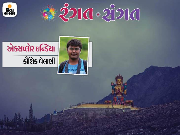બૌદ્ધિસત્ત્વ, વાઇબ્રન્ટ કલર્સના ફ્લેગ્સ અને બરફાચ્છાદિત પર્વતોની ઝાંખી કરવતો પ્રદેશ એટલે લદ્દાખ... અહીં શાંતિ સાથે પ્રેમ અને કરુણાનો સંદેશો મળશે|રંગત-સંગત,Rangat-Sangat - Divya Bhaskar