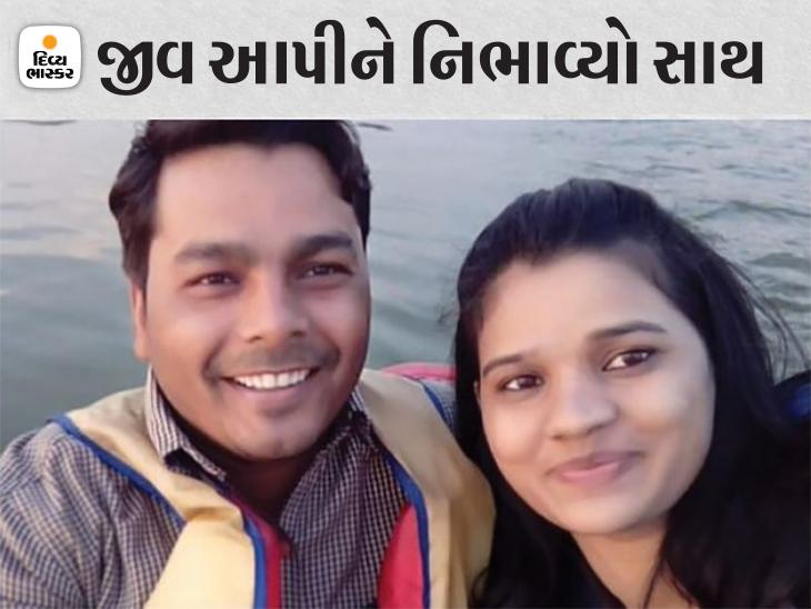 માર્ગ દુર્ઘટનામાં પતિને નજર સામે જીવતો સળગતો જોયો, પોતે બચી ગઈ તો ફોટો જોઈ સતત રડતી રહી...35 દિવસ બાદ આત્મહત્યા કરી લીધી|ઈન્ડિયા,National - Divya Bhaskar