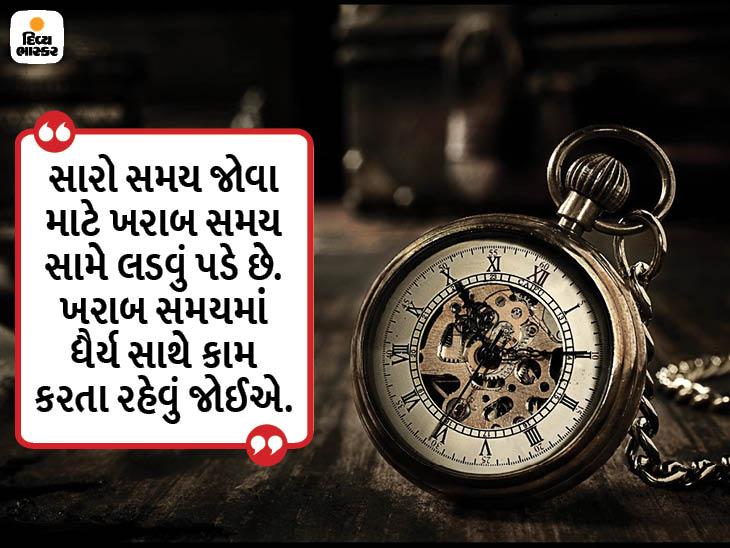 ભૂલો હંમેશાં માફ કરી શકાય છે, જો આપણી અંદર સ્વીકારવાનો સાહસ હોય|ધર્મ,Dharm - Divya Bhaskar