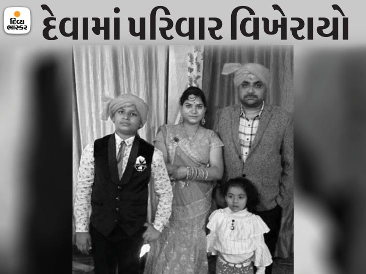 દવાના વેપારીએ 2 બાળકોને ગળે ફાંસો લગાવ્યો; પત્ની સાથે પોતે પણ આત્મહત્યા કરી, આની પહેલા બધાએ સાથે ચા પીધી|ઈન્ડિયા,National - Divya Bhaskar