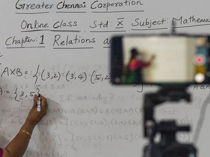 શિક્ષકો ઓનલાઇન ભણાવે છે કે નહીં તેની તપાસ કરવા સ્કૂલોમાં કંટ્રોલરૂમ બનાવાયા|સુરત,Surat - Divya Bhaskar