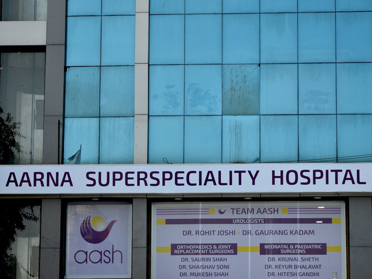 કોરોનાના લીધે અનાથ થયેલા બાળકોને આરના સુપરસ્પેશિયાલિટી હોસ્પિટલ દ્વારા આજીવન મફત સારવાર અપાશે|અમદાવાદ,Ahmedabad - Divya Bhaskar