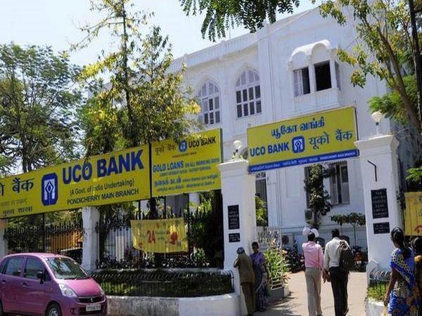 યુકો બેંક વેક્સિન લીધેલા લોકોને FD પર વધારે વ્યાજ આપી રહી છે, અહીં જાણો શું ઓફર છે|યુટિલિટી,Utility - Divya Bhaskar
