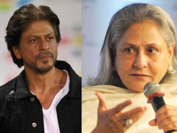 જ્યારે જયા બચ્ચન શાહરુખ પર થયા હતાં ગુસ્સે, કહ્યું હતું- જો તે મારા ઘરે હોત તો હું તેને તમાચો મારી દેત|બોલિવૂડ,Bollywood - Divya Bhaskar
