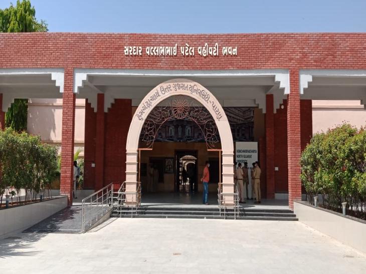 કોરોના મહામારીનાં કારણે હેમચંદ્રાચાર્ય ઉત્તર ગુજરાત યુનિવર્સિટી દ્વારા સ્થગિત કરાયેલી 2020ની સ્નાતક અનુસ્નાતક કક્ષાની ઓનલાઇન પરીક્ષાનો પ્રારંભ|પાટણ,Patan - Divya Bhaskar