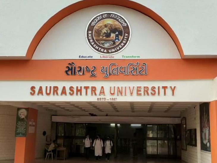 સૌરાષ્ટ્ર યુનિવર્સિટીમાં વેક્સિન લેનાર વિદ્યાર્થીને 5 માર્ક આપવાની વિચારણા, સિન્ડીકેટ બેઠકમાં ઉપકુલપતિ દરખાસ્ત રજૂ કરશે|રાજકોટ,Rajkot - Divya Bhaskar