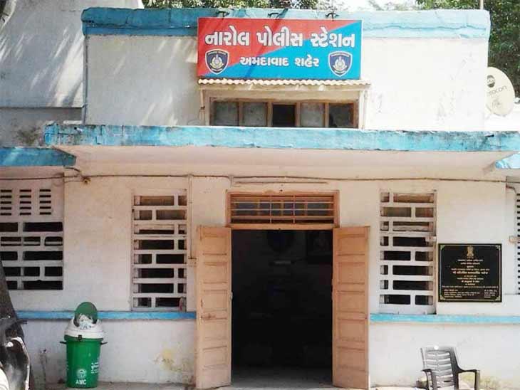 મહિલા મેડિકલ ઓફિસર ખુરશી પર બેસવા ગયા અને ડોક્ટરે ખુરશી ખેંચતા ધડામ લઈને પટકાયા, કરોડરજ્જુમાં ઈજા|અમદાવાદ,Ahmedabad - Divya Bhaskar