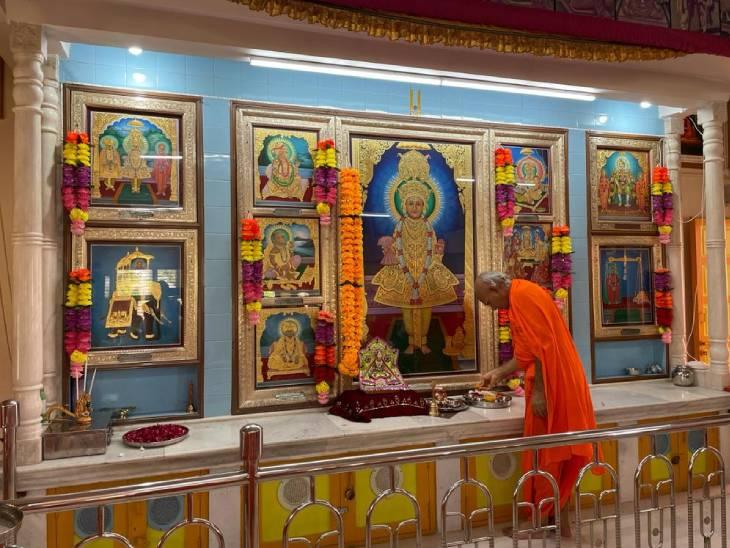 મણિનગર ગાદી સંસ્થાન સ્વામિનારાયણ મંદિર કરજીસણનો 45મો પાટોત્સવ ઉજવાયો|અમદાવાદ,Ahmedabad - Divya Bhaskar
