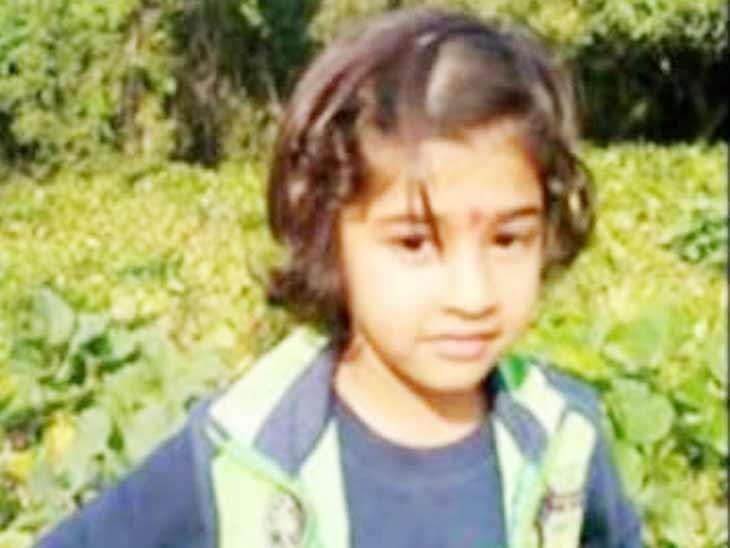 આયુષીની ફાઈલ તસવીર - Divya Bhaskar