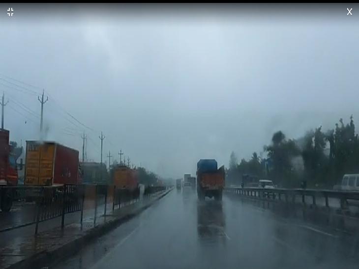 વલસાડ જિલ્લામાં વરસાદી માહોલ છવાયો, વાપી, પારડી અને વલસાડ શહેરમાં અડધાથી સવા ઈંચ વરસાદ|વલસાડ,Valsad - Divya Bhaskar