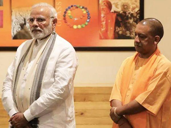 યોગી અને દિલ્હી વચ્ચે તંગદિલીનું મોટું કારણ 'અલગ પૂર્વાંચલ'! વિધાનસભા ચૂંટણી પહેલાં અલગ રાજ્યની છે અટકળો|ઈન્ડિયા,National - Divya Bhaskar