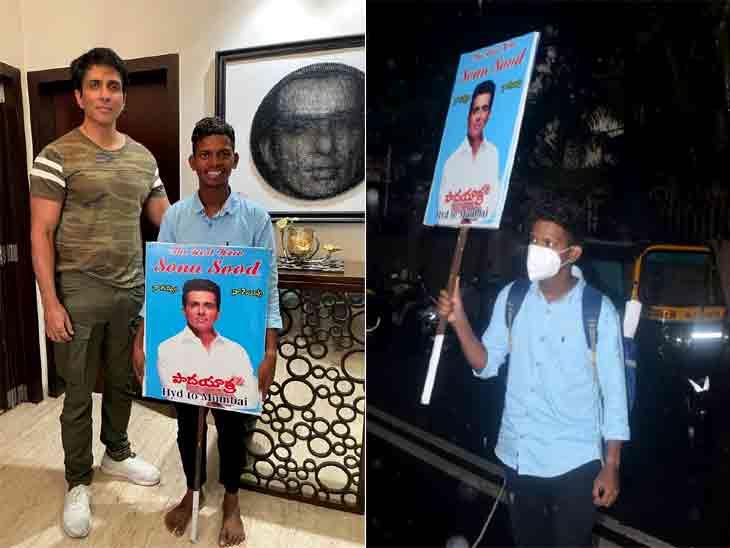 હાથમાં સોનુ સૂદની તસવીર લઈને 700 કિમી ખુલ્લા પગે ચાલીને ચાહક એક્ટરને મળવા આવ્યો|બોલિવૂડ,Bollywood - Divya Bhaskar