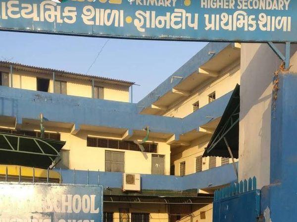 અમદાવાદમાં કોર્પોરેશન દ્વારા સીલ કરાયેલી શાળાઓ 17 જૂન સુધીમાં ધો.10ના પરિણામ કેવી રીતે તૈયાર કરશે?|અમદાવાદ,Ahmedabad - Divya Bhaskar
