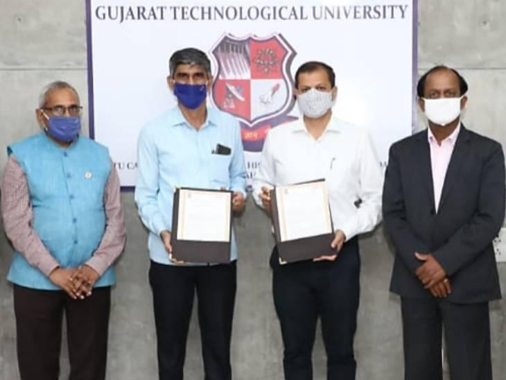 અમદાવાદમાં GTU અને ગુજરાત વેન્ચર ફાઈનાન્સ લિ. વચ્ચે સ્ટાર્ટઅપ તથા ઉદ્યોગ સાહસિકતા વિકસાવવા કરાર થયા અમદાવાદ,Ahmedabad - Divya Bhaskar
