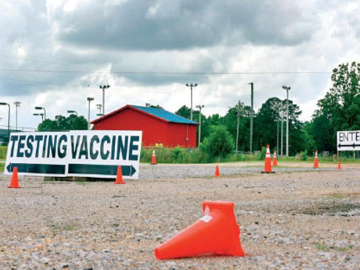 અમેરિકા: પૂરતી વેક્સિન, લોટરી-ઇન્સેન્ટિવ છતાં દક્ષિણના રાજ્યોમાં રસીકરણ ધીમું: WHO|વર્લ્ડ,International - Divya Bhaskar