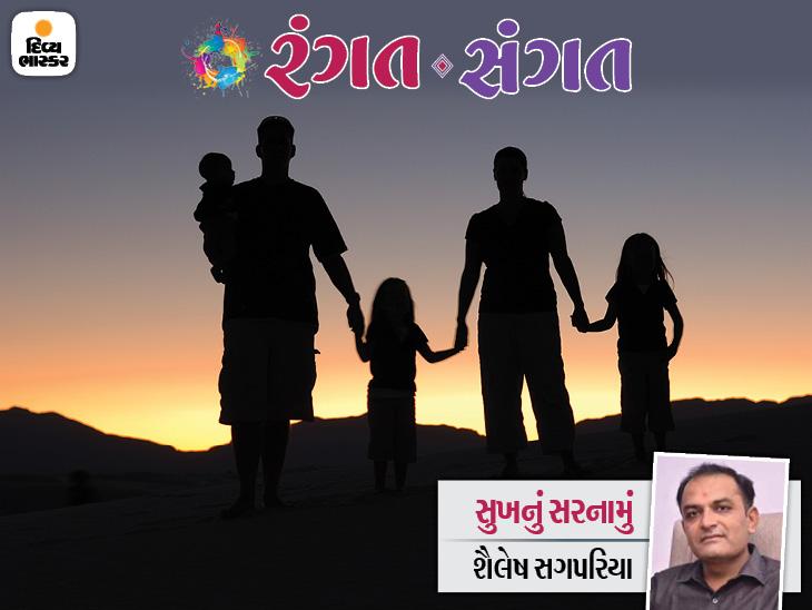 આપણે પરણ્યા છીએ ચાર રાણીઓને કે ચાર રાજાઓને?|રંગત-સંગત,Rangat-Sangat - Divya Bhaskar