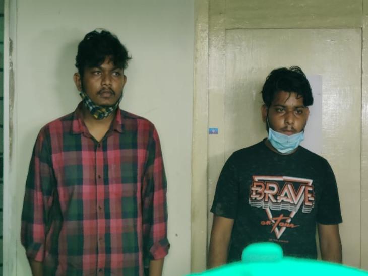 આરોપી દિશાંત (ડાબે) અને તેના મિત્ર નઝીમની ધરપકડ કરવામાં આવી.