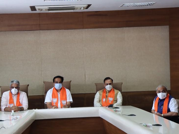 પ્રદેશ પ્રભારી ભૂપેન્દ્ર યાદવની ગુજરાત ભાજપના નેતાઓ સાથે બેઠક, 25 જેટલા આગેવાનો અને મંત્રીઓ હાજર|ગાંધીનગર,Gandhinagar - Divya Bhaskar